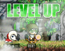 levelup87n.png
