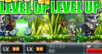 levelup89_90n.png