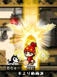 tensyoku_priest.png