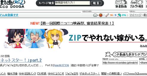 zip_de_kure-.png