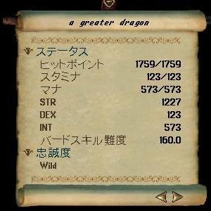 Kelly080411A-2a.jpg