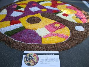 花キャンバス「パレットの音楽」