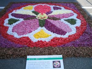 花キャンバス「さくら・咲ク・La」