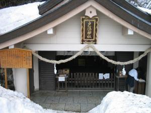 戸隠神社「奥社」