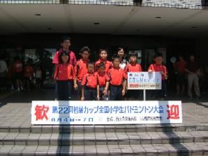 2006,8zennkoku1.jpg