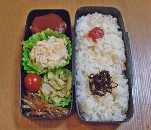中学生のお弁当
