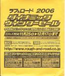 20061119103431.jpg