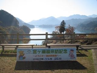 2007112502.jpg