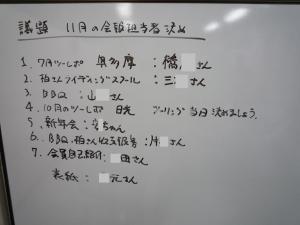 20081005_04.jpg