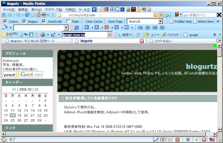 userChrome.css01