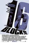 16ブロックスポスター