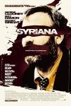 シリアナポスター