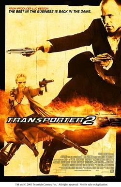 トランスポーター2 ポスター