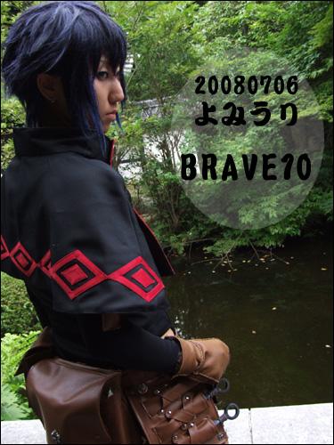 20080706-0.jpg