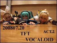20080720-0000.jpg