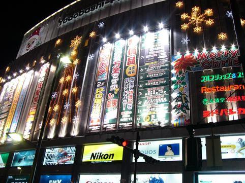 akiba20061223.jpg