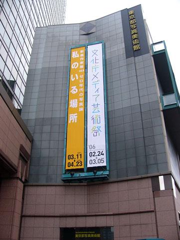 yevisushabi2.jpg