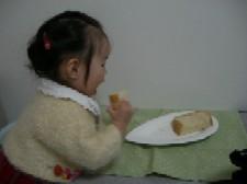 フランスパンと長女・・・