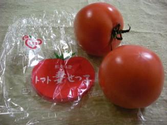 妻せつこ・・・っていうトマト