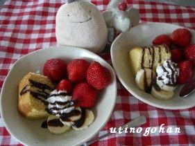 朝食後のデザート