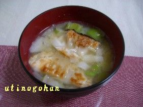 餃子in味噌汁
