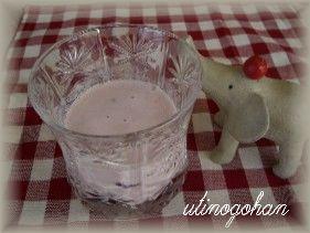 ブルーベリーサワーミルク