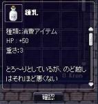 0303_C3A6.jpg