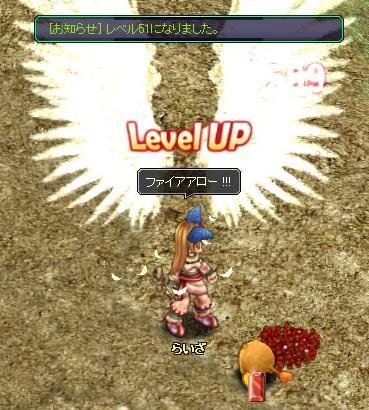 LvUP2.jpg