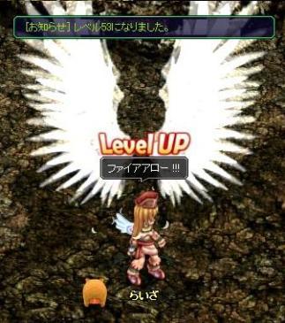 LvUP4.jpg