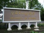 University of Pathein