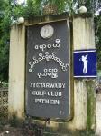 Ayeyarwady Golf Club