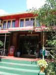 Cafes Dibar