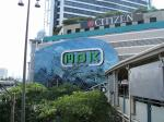 MBK Center 1