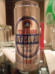 Tsingtao Light