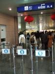 Shanghai Maglev Station 4