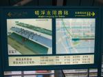 Shanghai Maglev Station 8