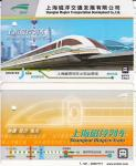 Shanghai Maglev Ticket 1