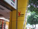 Guangzhou Metro 1