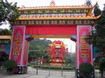 Yuexiu Park Gate