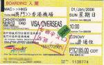 TurboJet Ticket 1