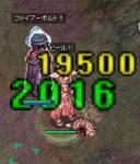 051017-AD1.jpg