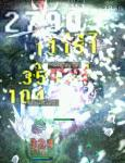 051113-ad1.jpg