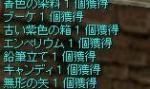 051123-pbox.jpg