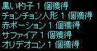 051126-pbox1.jpg