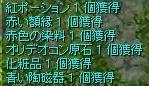 051126-pbox4.jpg