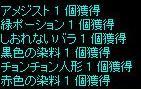 051202-pbox1.jpg