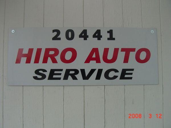 tnn_Hiro Sign