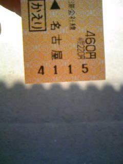 20080328151215