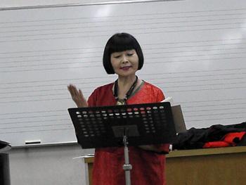 Ms.Yui Oguchi