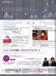 タウン情報岡山2月号P124
